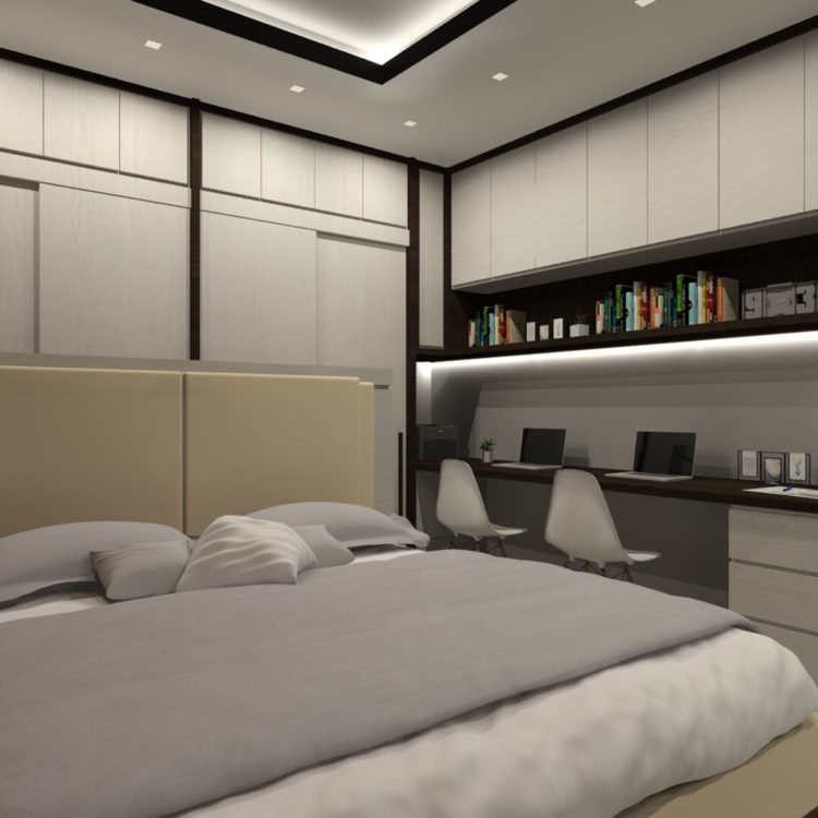 Private Condo Geylang Design View 1